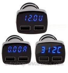 Двойное USB зарядное для автомобиля + ТЕСТЕР (U-вольт, A-ампер,°C) с синим дисплеем