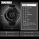 Спортивные мужские часы Skmei (Скмей)1441 Black, фото 3