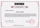 Классические мужские часы Skmei(Скмей) 1208 Black, фото 4