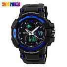 Cпортивные мужские часы Skmei (Скмей) 1040 Blue, фото 3