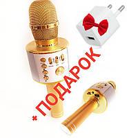 Беспроводный Bluetooth караоке микрофон Wster L18