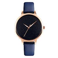 Оригинальные женские часы SKMEI (СКМЕЙ) MOON 9141 Blue