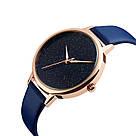 Оригинальные женские часы SKMEI (СКМЕЙ) MOON 9141 Blue, фото 2