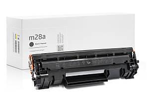 Сумісний Картридж HP LaserJet Pro M28a, стандартний ресурс, чорний, 1.000 копій, аналог від Gravitone