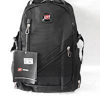 Рюкзак 8815 с кодовым замком