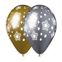 """Латексные шары 13"""" Хром Звезды, серебро и золото 13"""" (33 см), 50 шт"""