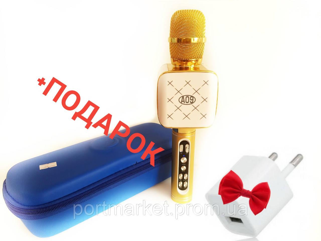 Беспроводной микрофон караоке bluetooth  A-09