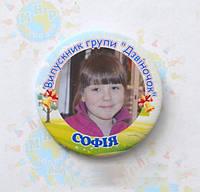 Значок для  выпускника детского сада с фото