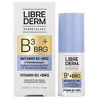 Librederm dermatology brg+витамин в3 отбеливающая сыворотка-концентрат от пигментных пятен, Либридер