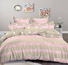 Двуспальный комплект постельного белья евро 200*220 сатин (11661) Украина