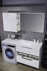 Тумба над стиральной машиной Fancy Marble Vivara 1500 R