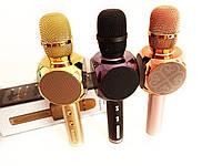 Беспроводной караоке микрофон YS-63 с изменинием голоса
