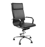 Кресло для офиса Классик