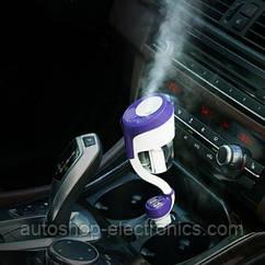 Автомобильный увлажнитель, освежитель воздуха, ароматизатор + 2 USB