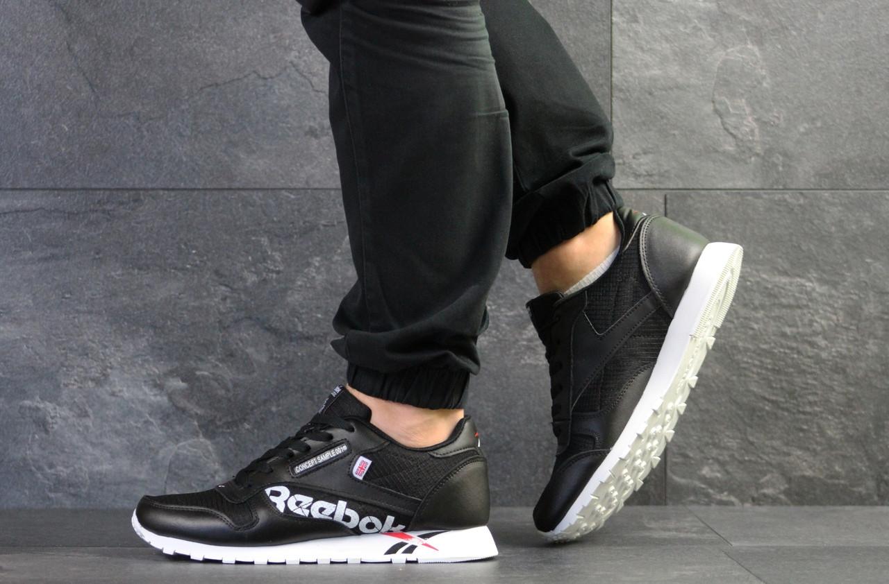Мужские кроссовки Reebok,черно- белые