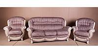 "Комплект мягкой мебели ""Джове"" диван и два кресла (В НАЛИЧИИ)"