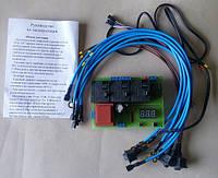 Двухпороговый цифровой терморегулятор DALAS до 18 кВт