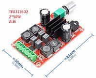 Усилитель TPA3116D2 2x50 W цифровой АУКС регулятор громкости стерео , фото 1