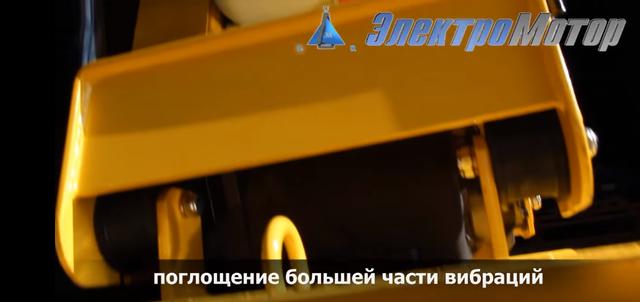 Виброплита  MASALTA MSH-160-2