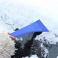 Скребок автомобильный от снега и льда