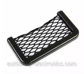 Универсальный автомобильный держатель ( карман / сетка / органайзер ) 14.5 х 8 см