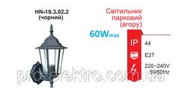 Светильник парковый RIGHT HAUSEN (металл/стекло/черный) 60W E27 вверх HN-193022