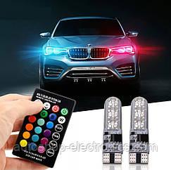 Автомобильные цветные лампы габаритов - ходовые огни RGB LED T10 W5W с пультом ДУ