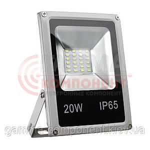 Прожектор светодиодный SMD SLIM 20Вт, 6500К, IP65, 220В