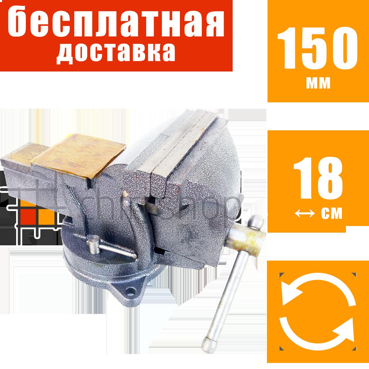 Тиски слесарные поворотные 150 мм / 6″ Mar-Pol, чугунные тисы слесарные с наковальней
