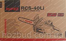 Аккумуляторная пила Rupez RCS-40Li