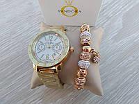 Набор: Женские наручные часы  + Браслет