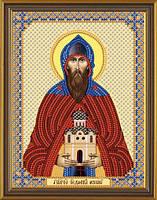 Набор для вышивки бисером Св. Блгв. Князь Даниил (Данил) Московский С 6115