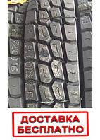 Резина 9,00R20 260r508 GOLDPARTNER GP706
