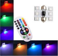 Цветные RGB лампы (31 мм) подсветки салона/ багажника/ номера авто + пульт ДУ + 2 х ААА батареи
