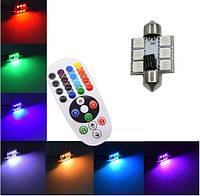 Цветные RGB лампы (36 мм) подсветки салона/ багажника/ номера авто + пульт ДУ + 2 х ААА батареи