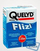 QUELYD FLIZ (Келид флизелин), 300гр.