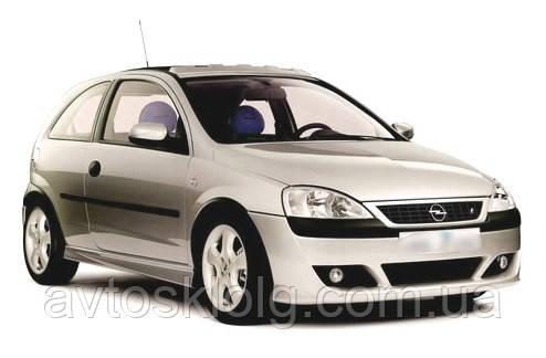 Стекло лобовое, заднее, боковые для Opel Corsa C (Хетчбек) (2000-2006)