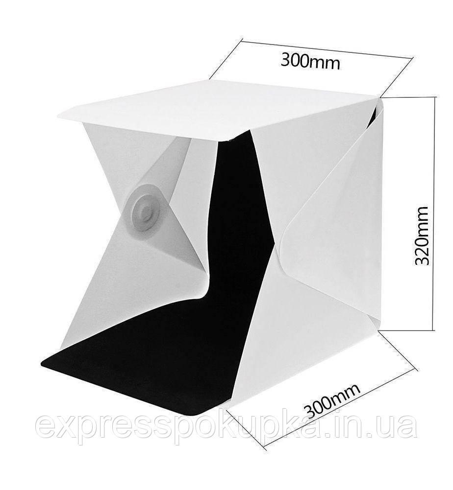 Фотобокс для предметной сьемки (30*32*30 см.) (Лайт Куб, Фото фон, Фото Куб)
