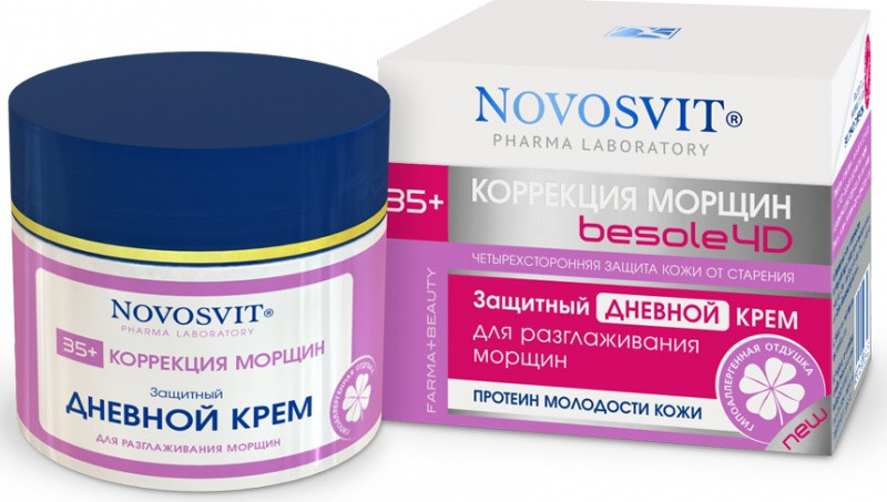 Крем для лица дневной Народный промыслы Новосвит 50мл (4607086562123)