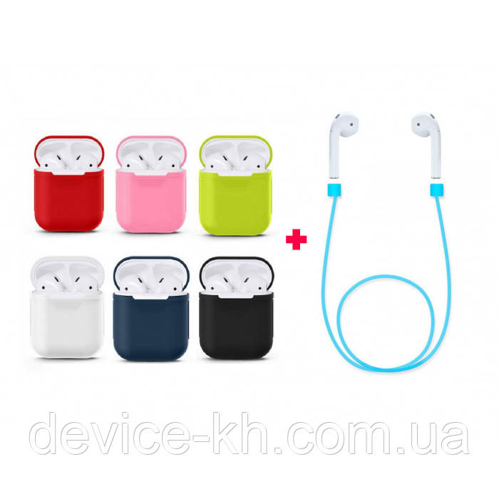 Чохол + Тримач для навушників для Apple AirPods Silicone Case Purple