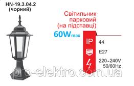 Светильник парковый RIGHT HAUSEN (металл/стекло/черный) 60W E27 (на подставке) HN-193042
