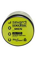 Волокнистый воск для мужчин Helen Seward Cool Man W/05 Defining Fiber-Wax 75ml