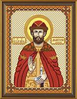 Набор для вышивки бисером Св. Блгв. Великий Князь Димитрий (Дмитрий) Донской С 6116