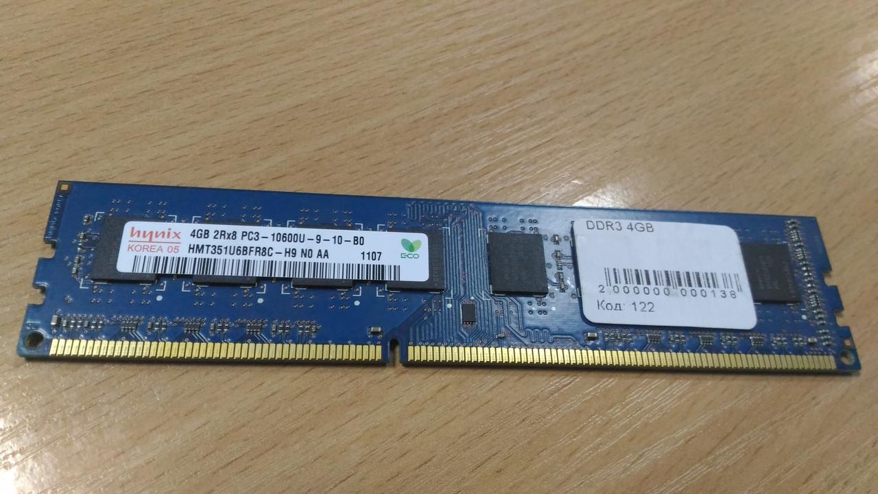 Оперативная память для ПК DDR3 4GB