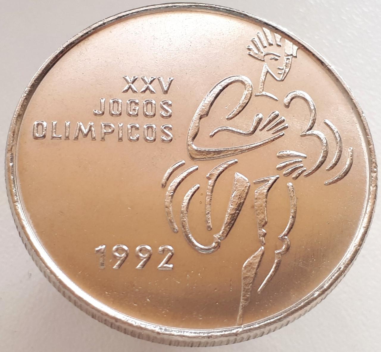 Португалия 200 эскудо 1995 - летние Олимпийские Игры, Барселона 1992