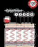 Матрас пружинный двуспальный Супер-нептун 190х160 см