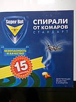 """""""Super Bat"""" спирали- от комаров c дымом 15 шт."""
