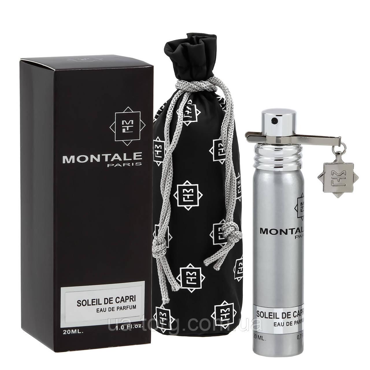 Унисекс мини-парфюм Montale Soleil de Capri20 мл