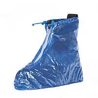 Защитные водонепроницаемые  чехлы бахилы на обувь длина стельки 27,5
