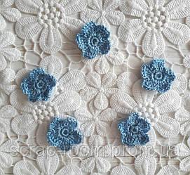 Вязаный цветок голубой, вязаный цветок 2,5 см, цветок вязаный ручная работа
